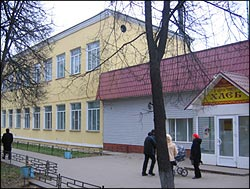 """ОАО """"Наро-Фоминский хлебокомбинат"""" - оценка бизнеса"""